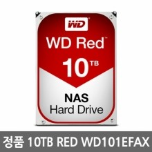 [WD] WD RED [10TB] NAS HDD WD101EFAX