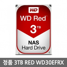 [WD] WD RED [3TB] NAS HDD WD30EFRX
