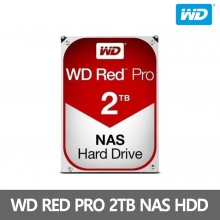 [WD] WD RED PRO [2TB] NAS HDD WD2002FFSX